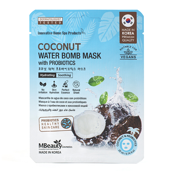 Фото  MBeauty Coconut Water Bomb Mask With Probiotics, 22ml