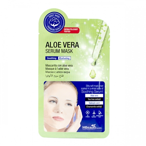 MBeauty Aloe Vera Serum Mask, 25ml