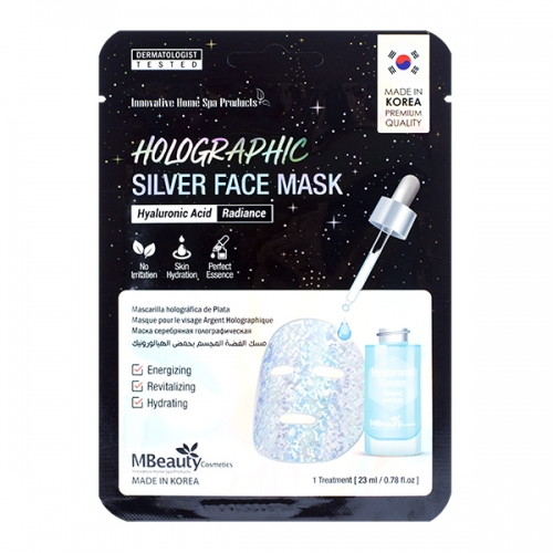 MBeauty Holographic Silver Hyaluronic Acid Face Mask, 23ml