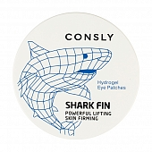 CONSLY Hydrogel Shark Fin Eye Patches, 60pcs